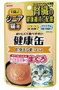 アイシアシニア猫用 健康缶パウチ ビタミンEプラス 40g