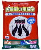 新東北化学キャットコンフォート多頭飼い用猫砂大粒10L