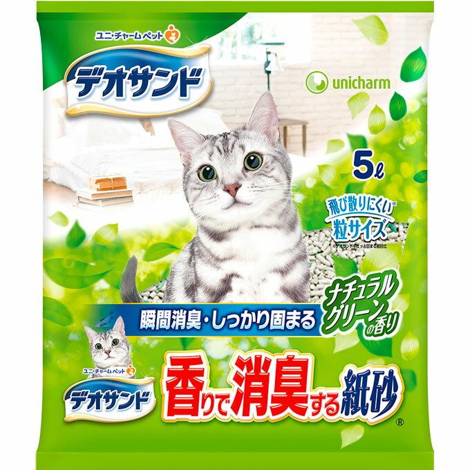 ユニチャームデオサンド香りで消臭する紙砂ナチュラルグリーンの香り5L