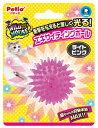 ペティオ ワイルドマウス エキサイティングボール ライト ピンク W25105