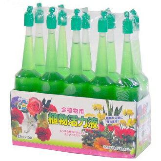 あかぎ園芸植物活力液(アンプル)33ml×10/税込11000円以上で送料無料(北海道、沖縄、一部地