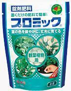 ハイポネックスプロミック 観葉植物用 150g
