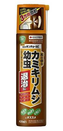 住友化学園芸園芸用キンチョールE420ml