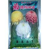 国華園 菊乾燥肥料 5kg
