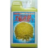 国華園 大菊液肥V 1kg(花・ガーデン・DIY ガーデニング 肥料 活力剤)