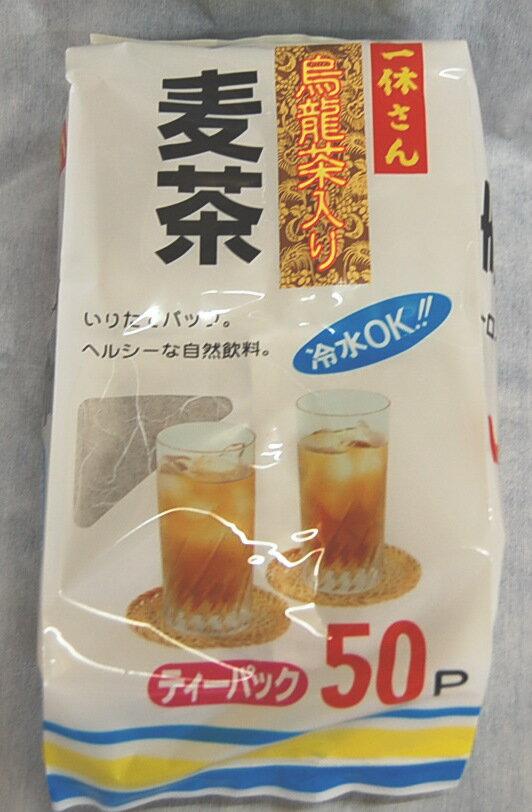 一休さんウーロン茶入麦茶50P冷水OK