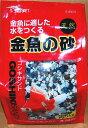 スドーS-8924 金魚の砂 五色サンド 2.5kg