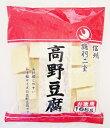 登喜和冷凍食品高野豆腐 お徳用 165g
