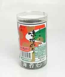 特売! 大野海苔 味付のり 卓上のり 8切48枚  徳島名産!