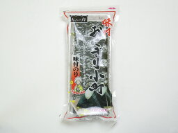 【味付け海苔】徳島名産! 大野海苔 味付のり おにぎり小町