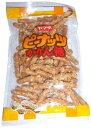 山田製菓 ピーナッツかりん糖 130g