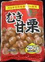 テーケーエム むき甘栗 250g(125gx2袋)