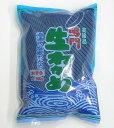 徳島県産 れんこん(1節、約300g)Lサイズ
