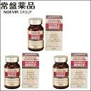 【送料無料・3個セット】トキワ リペアサポート健関SP 270粒 (常盤薬品 ノエビアグループ けん
