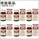 【送料無料・6個セット】トキワ リペアサポート健関SP 270粒 (常盤薬品 ノエビアグループ けん
