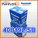 N-40B19L/SB 40b19l-sb�����Υȥ西���������ѡ� �ѥʥ��˥å� �����Хåƥ SB����� ����̵�� 40B19L
