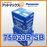 �ڤ�����18���ޤǡ� 75D23R-SB �ѥʥ��˥å� �����Хåƥ SB�����75D23R N-75D23R/SB