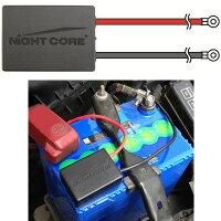 【あす楽18時まで】PC-01パルスコアナイトコアバッテリー寿命延命装置鉛バッテリーサルフェーション対策