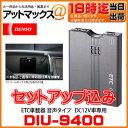 �ڤ�����18���ޤǡ� DIU-9400 �ڥ��åȥ��å��ߡۥǥ� ETC�ֺܴ� ���������� ����ƥ�ʬΥ�� DC12V������ 104126-4850 �ڥ�����Բġ�