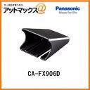 Panasonic etc 通販