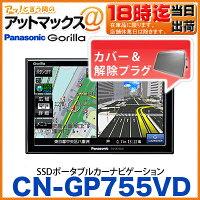 【CN-GP755VD】パナソニックPanasonicゴリラ