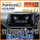 【アルパイン ALPINE】【EX11V-VO】11型WXGA カーナビ ビッグX11 トヨタ 80系ヴォクシー/ヴォクシーハイブリッド専用(フルセグ 2din Bluetooth)