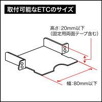 ヤック株式会社AVパーツトヨタ系用ETC取付基台2VP-60_03