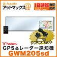 【ユピテル】【GWM205sd+OBD12-MIIIセット】ハーフミラー型 3.2インチ GPS&レーダー探知機 OBDII接続対応 OBD12-M3セット
