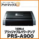 【カードOK!!】 PRS-A900 パイオニア Pioneer 100W×4 ブリッジャブルパワーアンプ