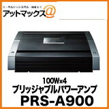 【由于申请参加上面可!】【卡OK!!】PRS-A900 先锋Pioneer 100W×4 burijjaburupawaanpu[【エントリーで上可!】【カードOK!!】 PRS-A900 パイオニア Pioneer 100W×4 ブリッジャブルパワーアンプ]