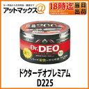 【カーメイト】【ドクターデオプレミアム】除菌消臭剤 置きタイプ 500g 無香Dr DEO【D225】