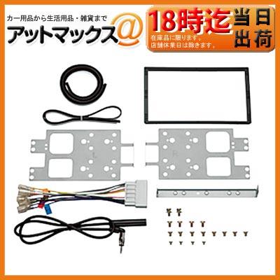クラリオン 2DIN取付キット(16Pタイプ) BKH-019-512...:ainekusu:10009763