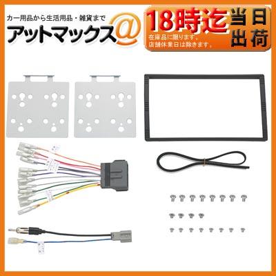 クラリオン ホンダ用24Pタイプ取付キット BKH-025-510...:ainekusu:10009767