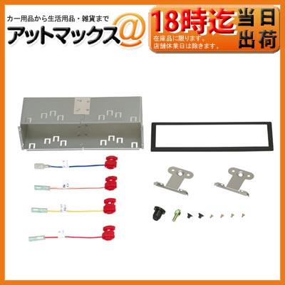 クラリオン 1DIN取付キット BKT-013-520...:ainekusu:10009772