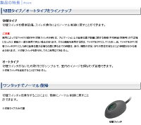 UTV404PDataSystemデータシステムTVキット切替タイプコネクター仕様【マツダアクセラ】