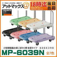 MP-6039NTRUSCO�ȥ饹���滳�����������֤��ޤ�귯�ʲ�������600×390MP-6039N-BBKGNORPPUW