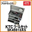 【カードOK】 SK45913XS KTC 工具 スタンダードツールセット 12.7sq. 59点