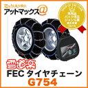 【FEC エフイーシー】金属型タイヤチェーン 雪道楽RV【G754】(金属亀甲型)お車1台分