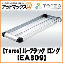 EA309 PIAA 【Terzo】 ルーフラック ロングロック別売