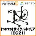 EC21 PIAA 【Terzo】 サイクルキャリアフォークダウンタイプ 送料無料!!