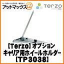 TP3038 PIAA 【Terzo】 キャリア オプションホイールホルダー EC23対応可