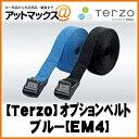 EM4 PIAA 【Terzo】 オプション ベルト【ブルー】3m×25mm
