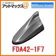 FDA42-1F7 Beat-Sonic ビートソニック プリウス30系専用ドルフィンラジオアンテナTYPE4 シルバーメタリック 取り付け簡単