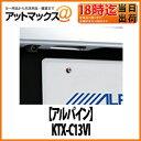 【アルパイン ALPINE】ヴィッツ(H22/12〜現在)専用 バックカメラ取付キットマルチビュー・リアカメラ用パーフェクトフィット【KTX-C13VI】