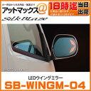 Wingm-04_1