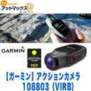 【GARMIN ガーミン】 1080pH...