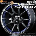 【4本購入で特典付】WEDS ウェッズ ウェッズスポーツ SA-10R 18インチ リム幅7.5J インセット 35 5穴 PCD114.3 BLC アルミホイール1本 0072625 9980