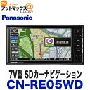 CN-RE05WD Panasonic ...