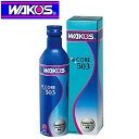 WAKO 039 S ワコーズ CR503 CORE503 C503 エンジンフィーリング向上剤 300ml C503 9184
