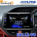 ALPINE アルパイン トヨタ ヴォクシー 専用 11型 カーナビ ビッグX11 EX11Z-VO {EX11Z-VO[960]}